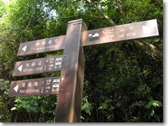 t's tough to get lost on the Hong Kong Trail, with distance, time, and bus stop directions detailed on bilingual signs