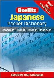 Berlitz Japanese/English Pocket Dictionary